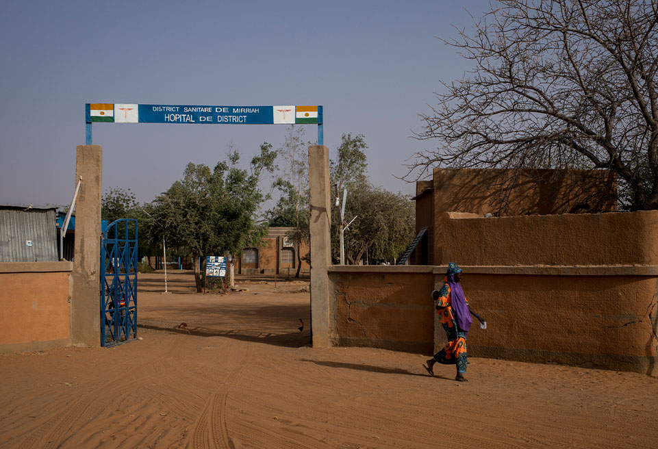 hôpital du district sanitaire de Mirriah